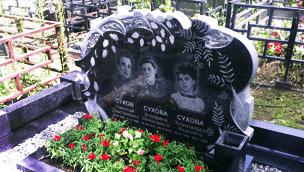 Изготовление памятников видео липецк памятник из гранита на двоих цены каменск шахтинский